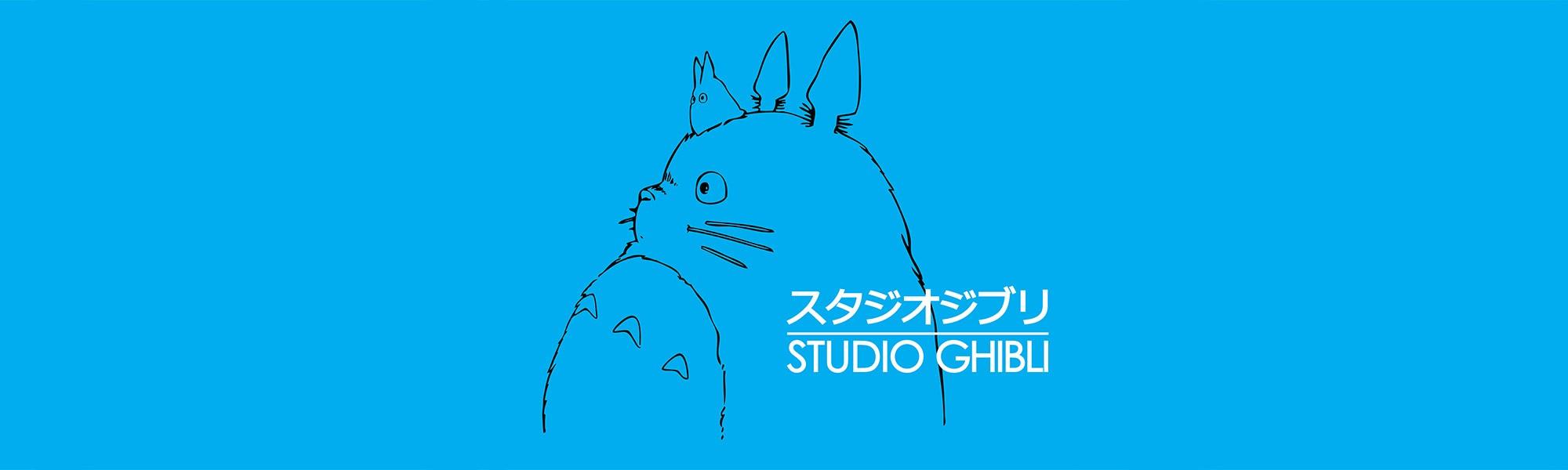 21 films du studio Ghibli sur Netflix dès le 1er février 2020 !