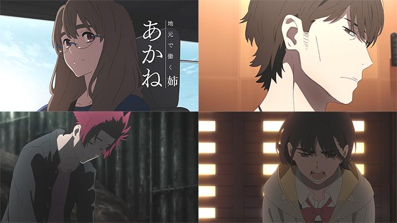 Sora no Aosa wo Shiru Hito yo Le Bluray du film animation , daté au Japon