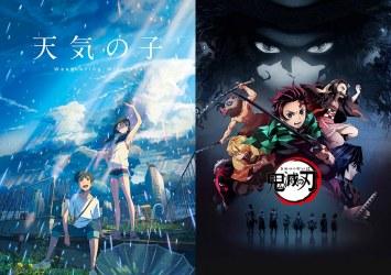 Les lauréats des Tokyo Anime Awards 2020 ont été dévoilés !