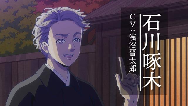 L'opening de l'anime Woodpecker Detective's Office se dévoile en vidéo