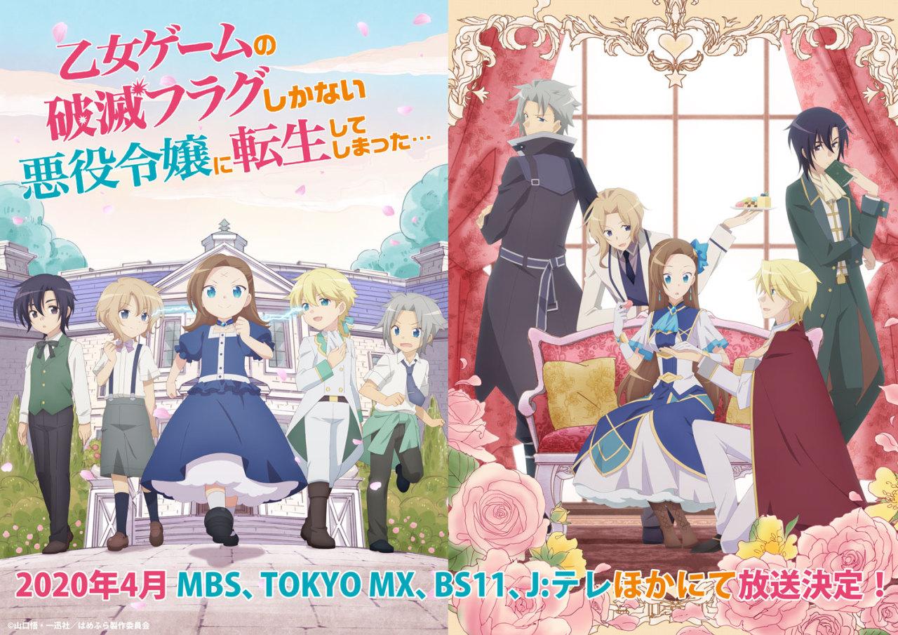 Otome Game no Hametsu Flag, en Promotion Vidéo 3