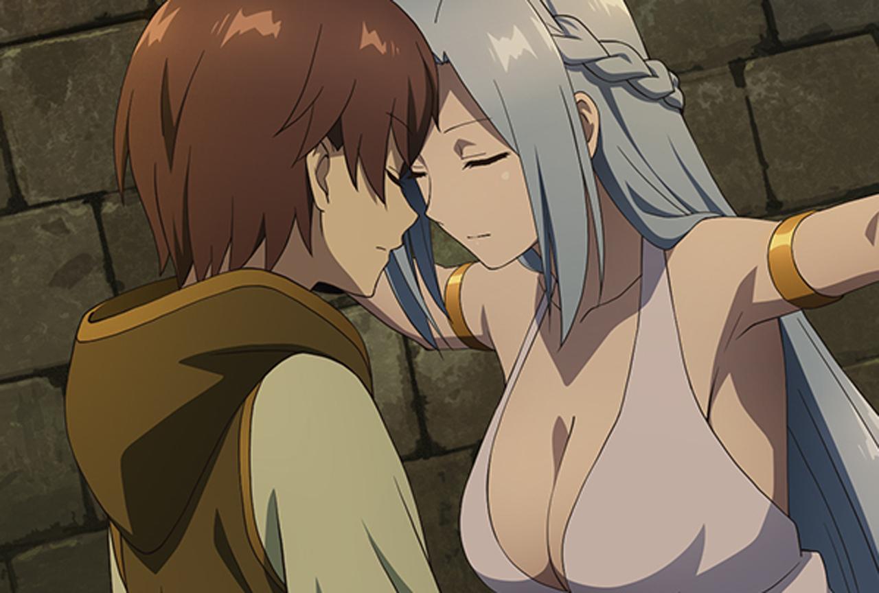 Teaser de l'animé Ore Dake Haireru Kakushi Dungeon
