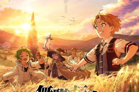 Affiche Teaser de l'anime Mushoku Tensei