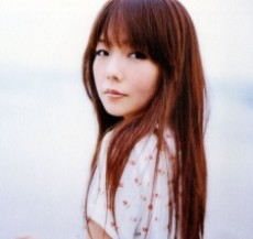 Photo de Aiko